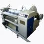 Станок для производства факс-бумаги
